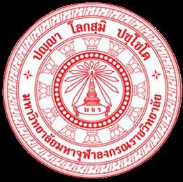 วิทยาลัยสงฆ์พุทธชินราช มหาวิทยาลัยมหาจุฬาลงกรณราชวิทยาลัย